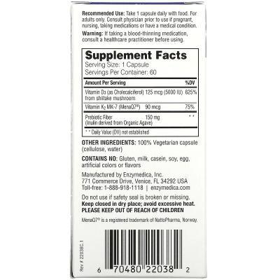Омега-3 RX, Omega-3 RX, Natural Factors, 630 мг, 240 желатиновых капсул