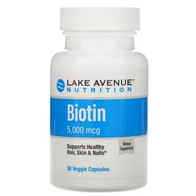 Биотин, Biotin, Lake Avenue Nutrition, 5000 мкг, 30 капсул