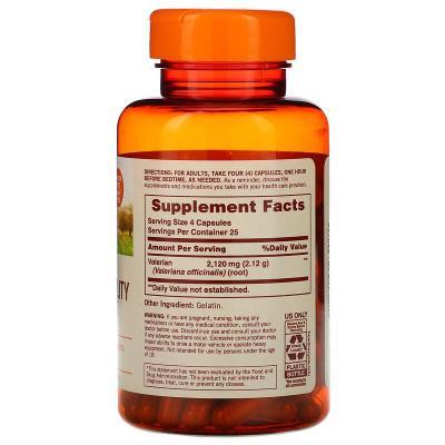 Астаксантин, Astaxanthin, California Gold Nutrition, 12 мг, 120 капсул