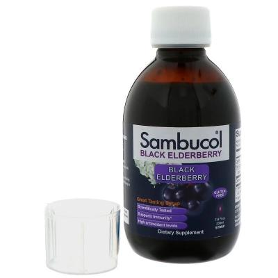 Пищеварительные ферменты (Формула Энзимов), Digest Basic, Enzymedica, 30 капсул