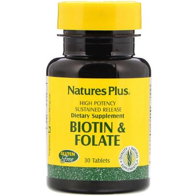 Фолиевая кислота и биотин, Biotin & Folic Acid, Nature's Plus, 30 таблеток