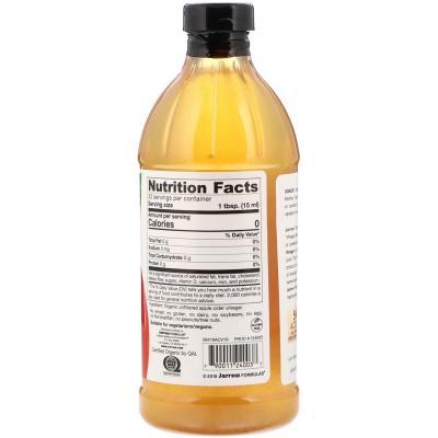 Органический Яблочный Уксус, Apple Coder Venegar, Jarrow Formulas, 16 жидких унций (473 мл)