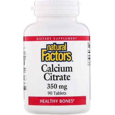 Цитрат кальция, Calcium Citrate, Natural Factors, 350 мг, 90 таблеток